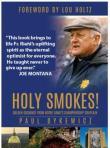 dykewicz-holy-smokes